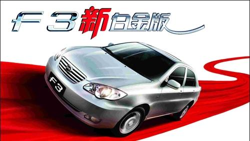 保有量超50万的热销中级车导购