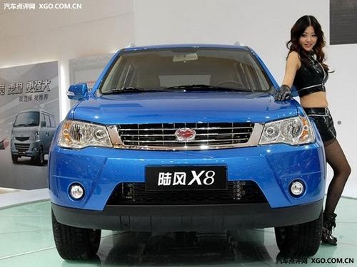 售13.28-14.48万 陆风X8柴油版正式上市