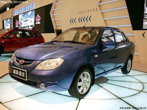 购车优惠1万元 陆风风华西安现车销售