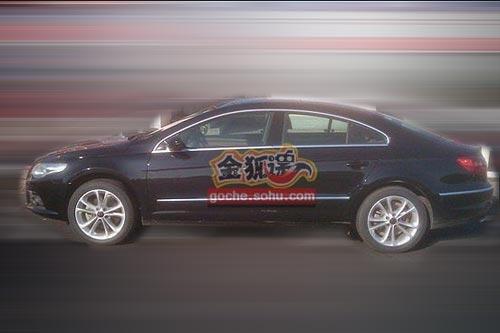 售价25万元起 国产大众CC北京车展后上市