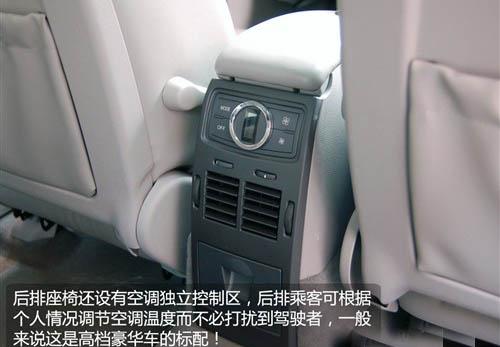 既提升乐趣又经济 9款配备6MT车型推荐