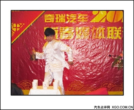 奇瑞公司南京地区媒体答谢会隆重举行