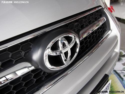丰田将在欧洲召回汽车 数量或达200万辆