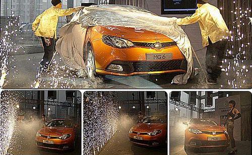 发现你的不同 新基准轿车MG6武汉上市