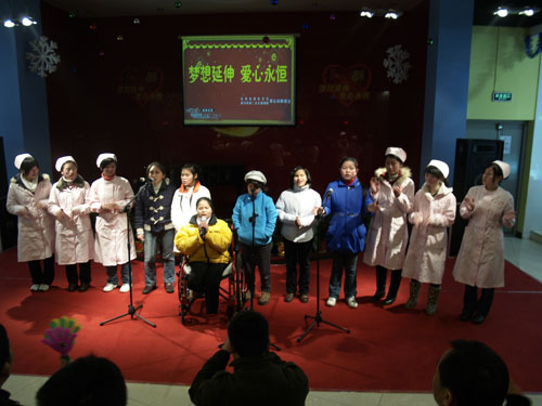 东本友芝友 举行2010新春公益爱心晚会