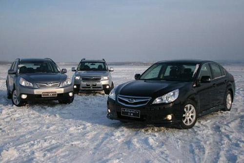 斯巴鲁销量看好 今年有新车投中国市场