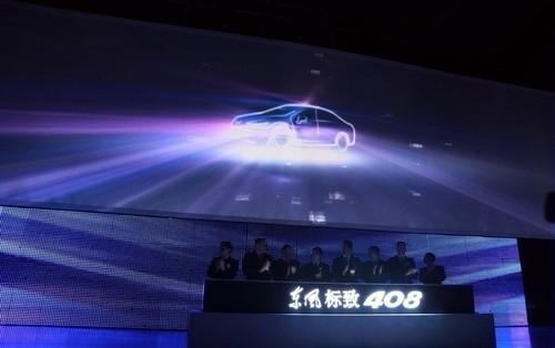 """东风标致雷新:408是""""战略转型第一车"""""""