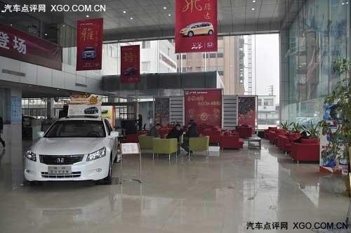 顶级3.5L雅阁尊享豪车服务体验尖端科技