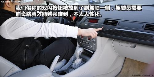 时尚/另类/前卫 深入体验东风雪铁龙C5