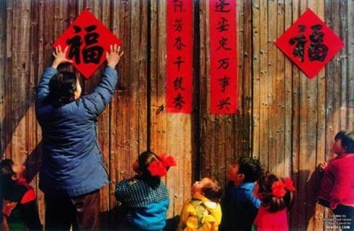 戏谈从中国习俗到春节购车