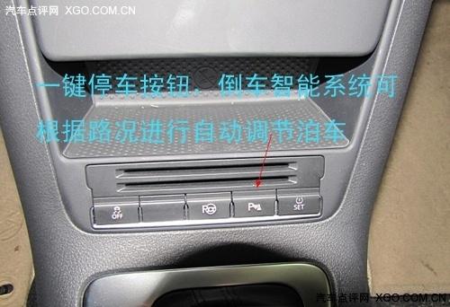 抢先实拍 湖北首辆国产途观到长江4S店