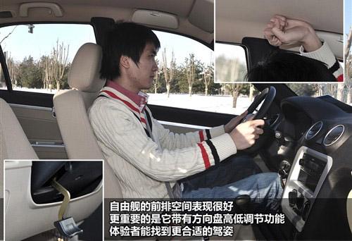 驾驶更加方便 各级别最便宜自动档车型