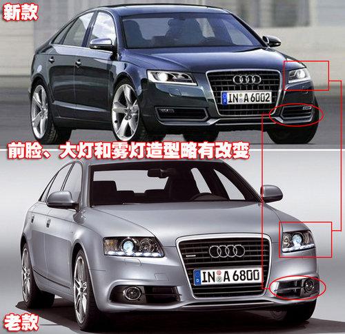 加长版同步推出 新一代奥迪A6明年上市