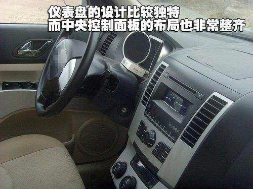 今年上半年上市 海马首款SUV谍照曝光