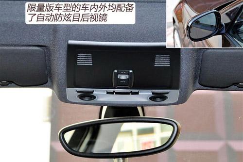 增加多处实用配置 BMW 1系限量版实拍
