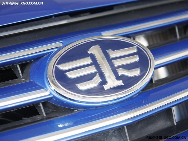 协议达成 一汽夏利将产TA发动机高清图片