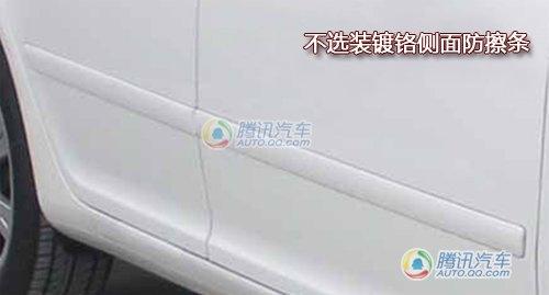 加入1.4TSI车型 改款明锐定妆照曝光!