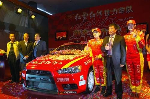 红河车队发布新车 十代EVO战车枕戈待旦