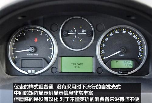 都市豪华时尚SUV 静态体验路虎神行者2
