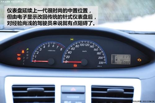 去繁从简女士优先 测试一汽丰田新威驰
