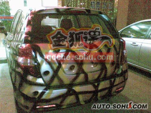 亮相北京车展 长安B301将配1.3发动机