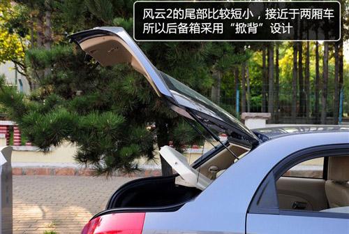 可以满足更多需求 6款三厢掀背车型推荐