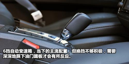 SUV外形的休旅车 专业测试道奇酷威2.7