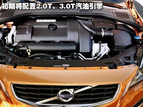 3月将引入国内 沃尔沃全新S60详细图解