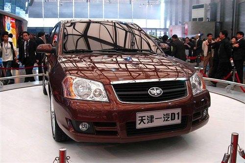 威姿V1成主打 天津一汽今年推三款新车