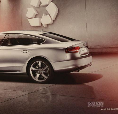 首推2.0T动力 奥迪A5 Sportback宣传照