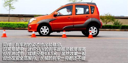 体积轻巧油耗低 目前自主两厢车型推荐