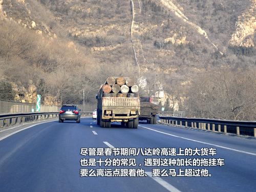第一站大同昊天寺 雪铁龙世嘉春节游记