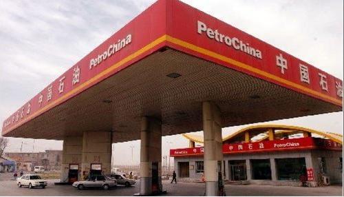 中石油中石化联手推价 批发涨100元