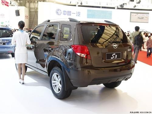 预计售12-15万 海马S3于北京车展上市