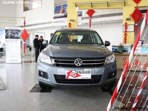 旗舰版或超30万 上海大众途观售价预测