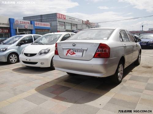 北京车展上市 力帆620推出CVT版车型