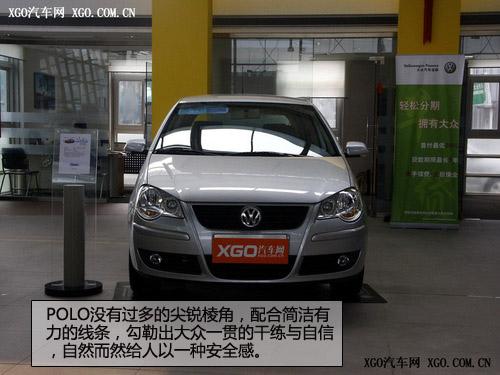 价格低又省油 8款最受关注小型车推荐
