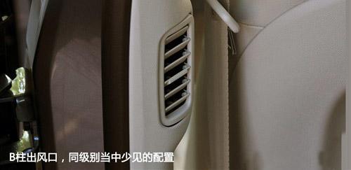 同为舒适派代表 日产天籁对比雪铁龙C5