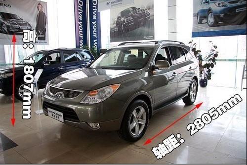 武汉韩现4s店 现代SUV旗舰车维拉克斯