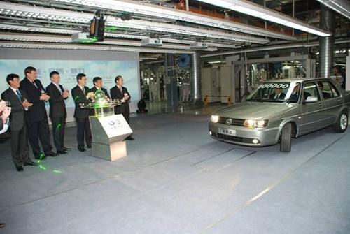 长青树活力无限 新捷达正式投产