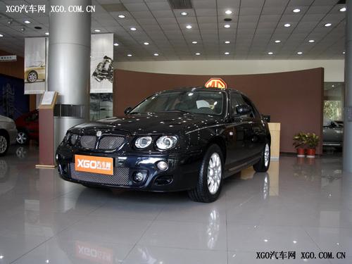 还是老款车优惠多 名爵MG7全系降8000元