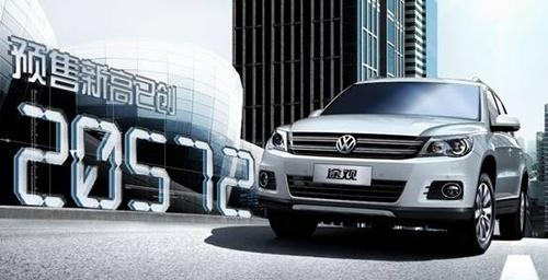 火爆预售 TIGUAN途观带动SUV市场趋热