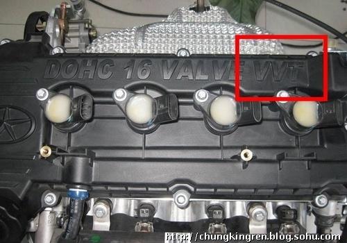 动力提升明显 同悦新款VVT发动机曝光