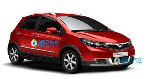 三厢车将首发 北京车展长城阵容全攻略