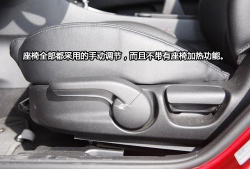 兼备运动个性时尚 4款进口两厢车推荐