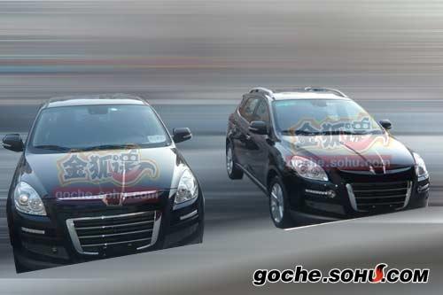 对手或为汉兰达 纳智捷7座SUV现身国内