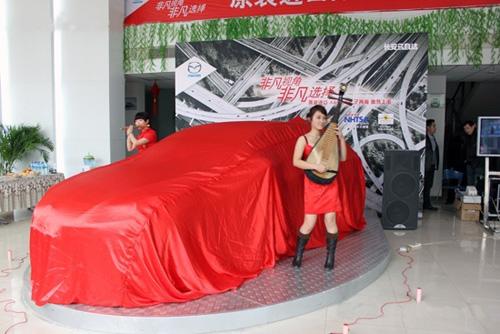 全新进口马自达3两厢 武汉地区隆重上市