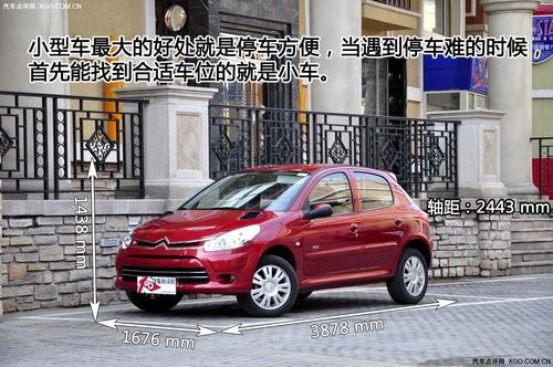 """""""红色旋风来袭"""" 测试东风雪铁龙C2 VTS"""