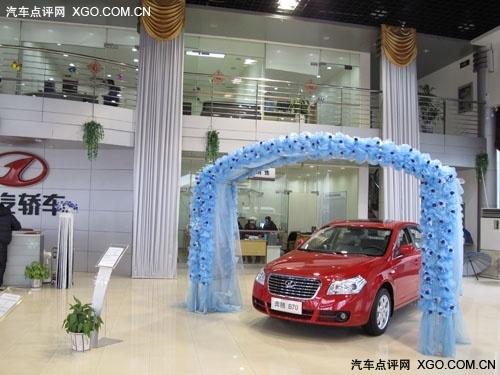 南京红腾推出特价车 奔腾b70自动豪华版