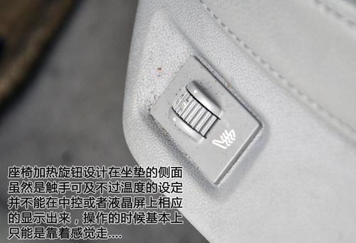 细节之处需完善 测雪铁龙C5 2.3尊贵版